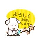 白いぬデザイン☆ゆる敬語(個別スタンプ:5)