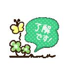 白いぬデザイン☆ゆる敬語(個別スタンプ:6)