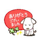 白いぬデザイン☆ゆる敬語(個別スタンプ:8)