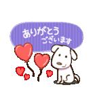 白いぬデザイン☆ゆる敬語(個別スタンプ:9)