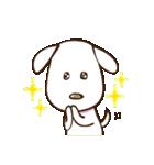 白いぬデザイン☆ゆる敬語(個別スタンプ:12)