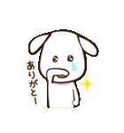 白いぬデザイン☆ゆる敬語(個別スタンプ:13)