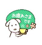 白いぬデザイン☆ゆる敬語(個別スタンプ:14)