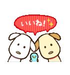 白いぬデザイン☆ゆる敬語(個別スタンプ:15)