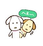白いぬデザイン☆ゆる敬語(個別スタンプ:18)