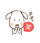 白いぬデザイン☆ゆる敬語(個別スタンプ:20)