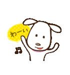 白いぬデザイン☆ゆる敬語(個別スタンプ:21)