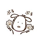 白いぬデザイン☆ゆる敬語(個別スタンプ:22)