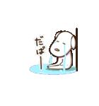 白いぬデザイン☆ゆる敬語(個別スタンプ:24)