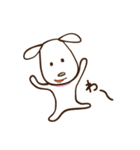 白いぬデザイン☆ゆる敬語(個別スタンプ:26)
