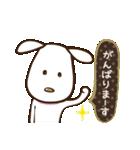 白いぬデザイン☆ゆる敬語(個別スタンプ:28)