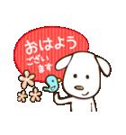 白いぬデザイン☆ゆる敬語(個別スタンプ:29)