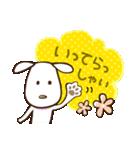 白いぬデザイン☆ゆる敬語(個別スタンプ:30)