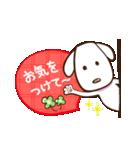 白いぬデザイン☆ゆる敬語(個別スタンプ:31)