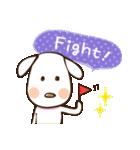白いぬデザイン☆ゆる敬語(個別スタンプ:32)