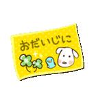 白いぬデザイン☆ゆる敬語(個別スタンプ:33)