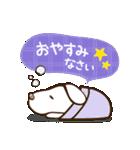 白いぬデザイン☆ゆる敬語(個別スタンプ:34)