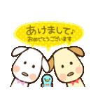 白いぬデザイン☆ゆる敬語(個別スタンプ:40)