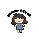 """""""ウンジョンちゃん""""専用の韓国名前スタンプ(個別スタンプ:01)"""