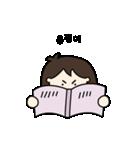 """""""ウンジョンちゃん""""専用の韓国名前スタンプ(個別スタンプ:04)"""