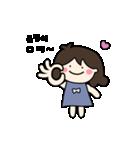 """""""ウンジョンちゃん""""専用の韓国名前スタンプ(個別スタンプ:05)"""