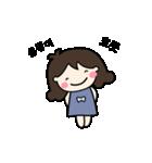 """""""ウンジョンちゃん""""専用の韓国名前スタンプ(個別スタンプ:06)"""