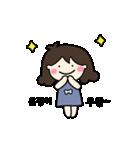 """""""ウンジョンちゃん""""専用の韓国名前スタンプ(個別スタンプ:07)"""
