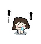 """""""ウンジョンちゃん""""専用の韓国名前スタンプ(個別スタンプ:09)"""