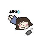 """""""ウンジョンちゃん""""専用の韓国名前スタンプ(個別スタンプ:11)"""