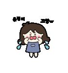 """""""ウンジョンちゃん""""専用の韓国名前スタンプ(個別スタンプ:12)"""