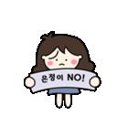 """""""ウンジョンちゃん""""専用の韓国名前スタンプ(個別スタンプ:32)"""