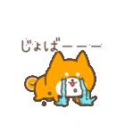 動く!もふ柴~冬~(個別スタンプ:07)