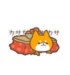 動く!もふ柴~冬~(個別スタンプ:10)