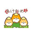 動く!もふ柴~冬~(個別スタンプ:15)