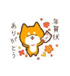 動く!もふ柴~冬~(個別スタンプ:18)
