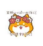 動く!もふ柴~冬~(個別スタンプ:21)