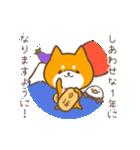 動く!もふ柴~冬~(個別スタンプ:22)
