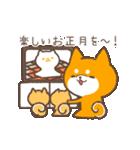 動く!もふ柴~冬~(個別スタンプ:23)