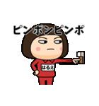 芋ジャージの【はるえ】動く名前スタンプ(個別スタンプ:03)