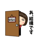 芋ジャージの【はるえ】動く名前スタンプ(個別スタンプ:04)