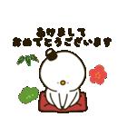 ぷるちーのスタンプ 冬編(個別スタンプ:1)