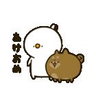 ぷるちーのスタンプ 冬編(個別スタンプ:2)