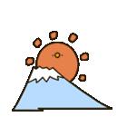 ぷるちーのスタンプ 冬編(個別スタンプ:3)