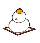 ぷるちーのスタンプ 冬編(個別スタンプ:4)