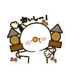 ぷるちーのスタンプ 冬編(個別スタンプ:9)