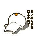 ぷるちーのスタンプ 冬編(個別スタンプ:11)
