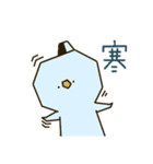 ぷるちーのスタンプ 冬編(個別スタンプ:13)