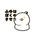 ぷるちーのスタンプ 冬編(個別スタンプ:14)