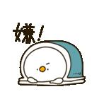 ぷるちーのスタンプ 冬編(個別スタンプ:16)