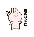 ぷるちーのスタンプ 冬編(個別スタンプ:19)